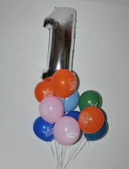 Bir Tek Sen Varsın, Uçan Balon Buketi  çiçek gönder