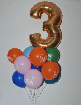 Happy Birthday Baskılı Uçan Balon Buketi ve Harf  çiçek gönder