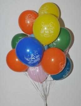 Renkli Happy Birthday Balon Buketi  çiçek gönder