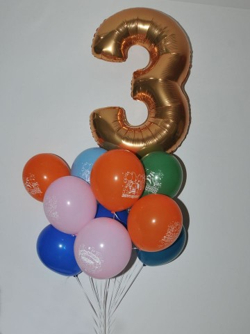 Happy Birthday Baskılı Uçan Balon Buketi ve Harf Balonlar çiçek gönder