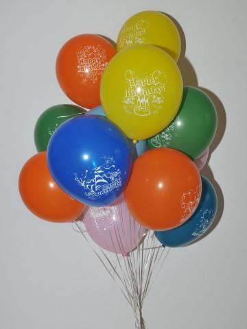 Renkli Happy Birthday Balon Buketi Balonlar çiçek gönder