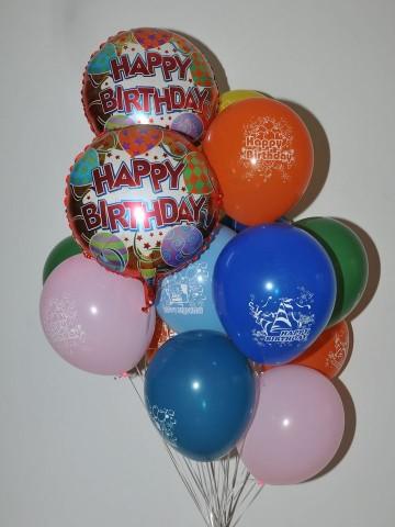 Renkli Happy Birthday Balon Buketi 2 Balonlar çiçek gönder