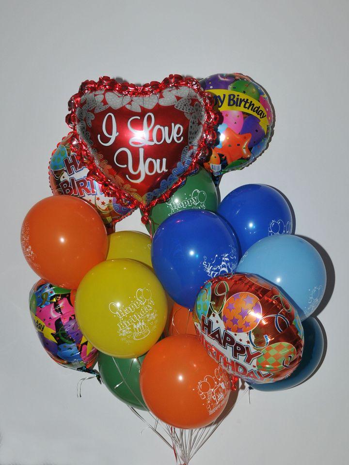 Happy Birthday Balon Buketi  çiçek gönder